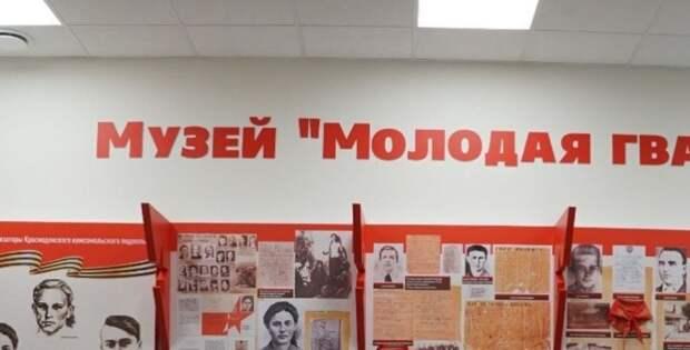 СМУ «Донаэродорстрой» закончило реконструкцию школы