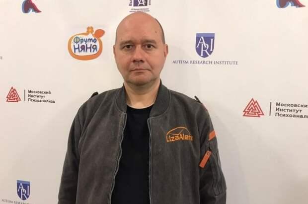 Леонов: в России должна появиться система оповещения о пропавших детях