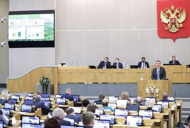 Заключительное пленарное заседание осенней сессии Госдумы