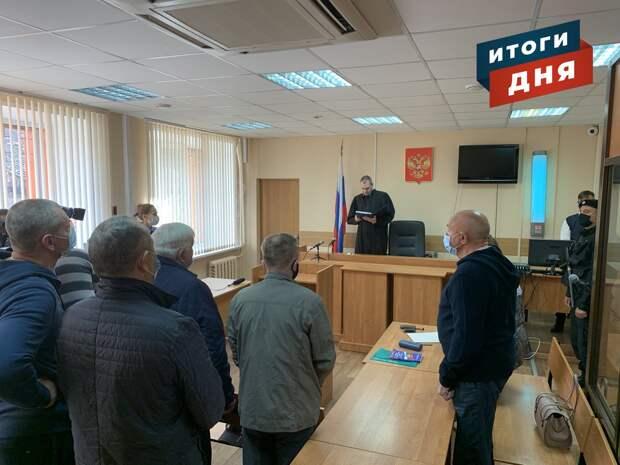Итоги дня: оглашение приговора экс-главе Удмуртии, новые «зебры» в Ижевске и прогноз погоды