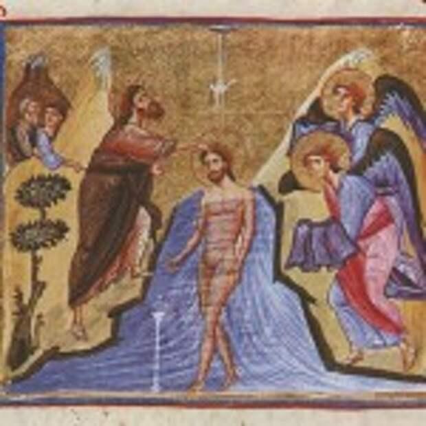 Икона Крещение Господне. 19 век