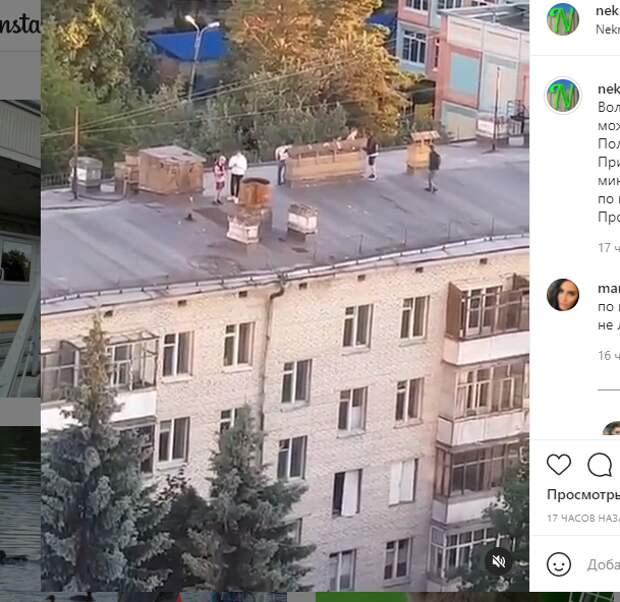 Группа подростков прогуливалась по крыше многоэтажки на 1-й Вольской