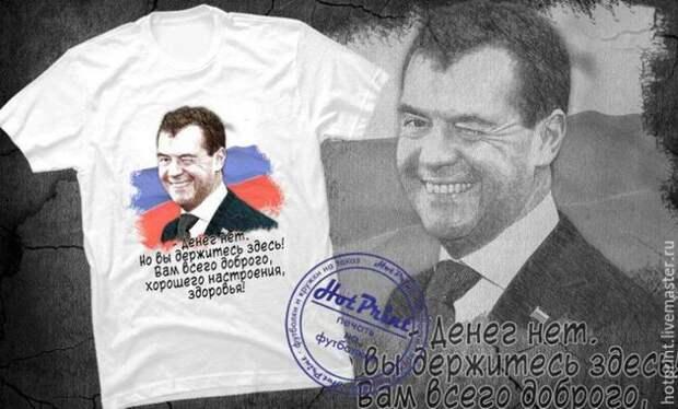 Что Вы думаете о докладе Навального по поводу коррумпированности Медведева?