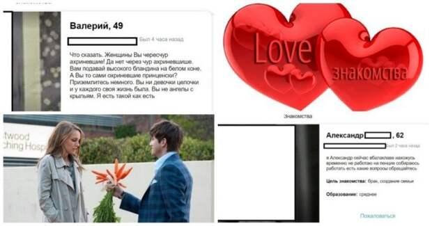 15 причин почему мужчины не могут познакомиться на сайтах знакомств: взгляд с женской стороны