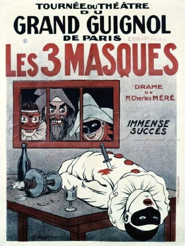 Убитые арлекины стали обычным зрелищем в театре «Гран-Гиньоль». Афиша 1920 года. | Фото: commons.wikimedia.org.