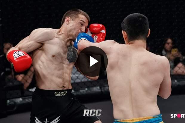 RCC: Intro 13 | Никита Курбатов, Россия vs Дмитрий Иванов, Россия | КИКБОКСИНГ