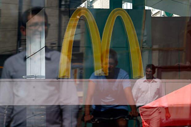 Роспотребнадзор закрыл еще четыре «Макдоналдса»