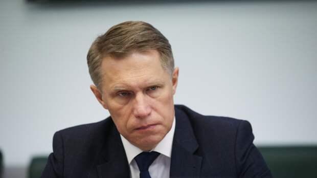 Мурашко заявил о приросте заболеваемости COVID-19 в 65 регионах России