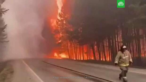 Трассу на Урале перекрыли из-за полыхающего леса