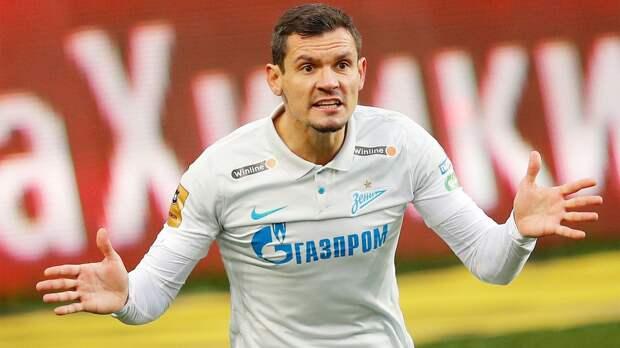 Капитан «Зенита» Ловрен не включил Дзюбу в тройку лучших игроков сезона в РПЛ