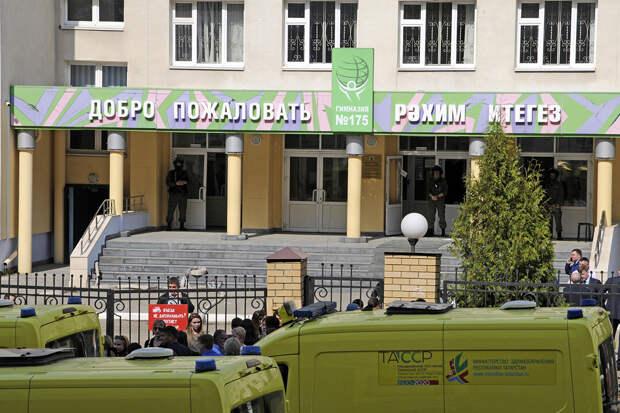 Директор казанской школы объяснила отсутствие охраны