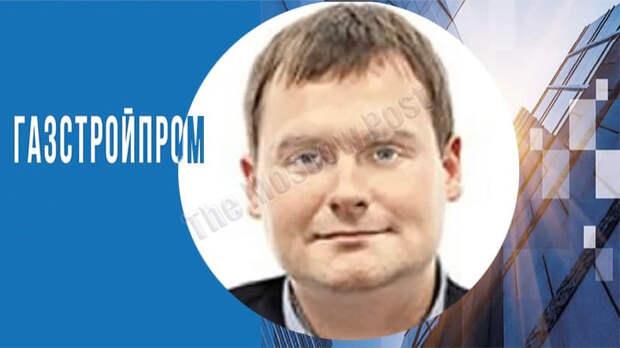 """Как Сибирев """"заселился"""" в """"Газпром"""""""