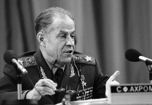 Маршал Ахромеев считал вторжение США в Афганистан подарком, но Кремль обманулся с благословения Андропова