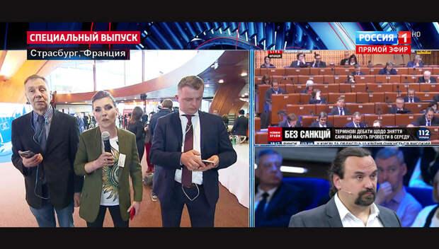 Оскорбившего Ольгу Скабееву украинского журналиста не пустили в ПАСЕ