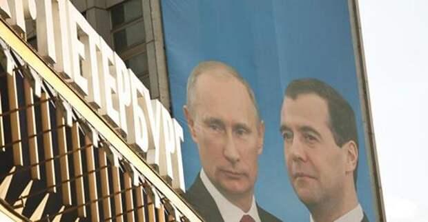«Единая Россия» откроет Высшую партийную школу
