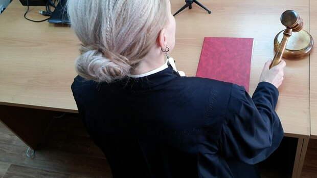 Предупреждение вынесли судье изРостова, снарушениями осудившего человека на10 лет