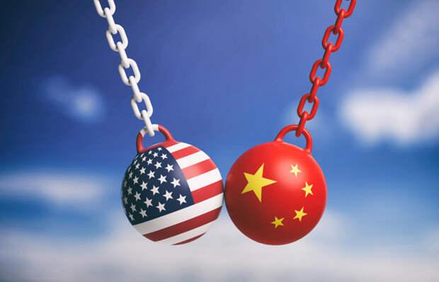 Китай остается одним из главных противников США