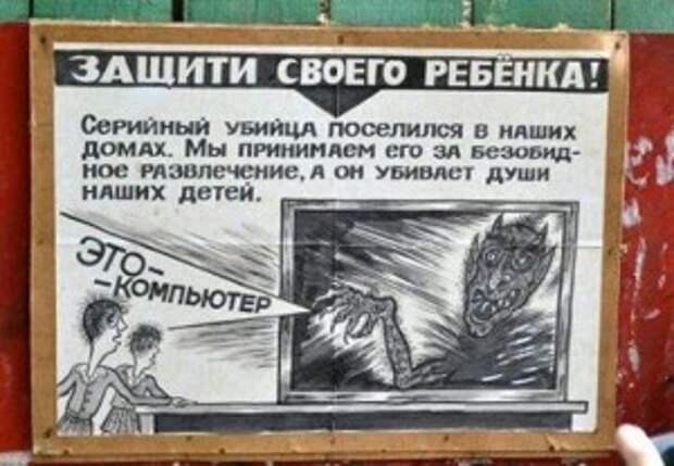 социальная реклама во владимир + новые явления в духовной жизни южи + гадание