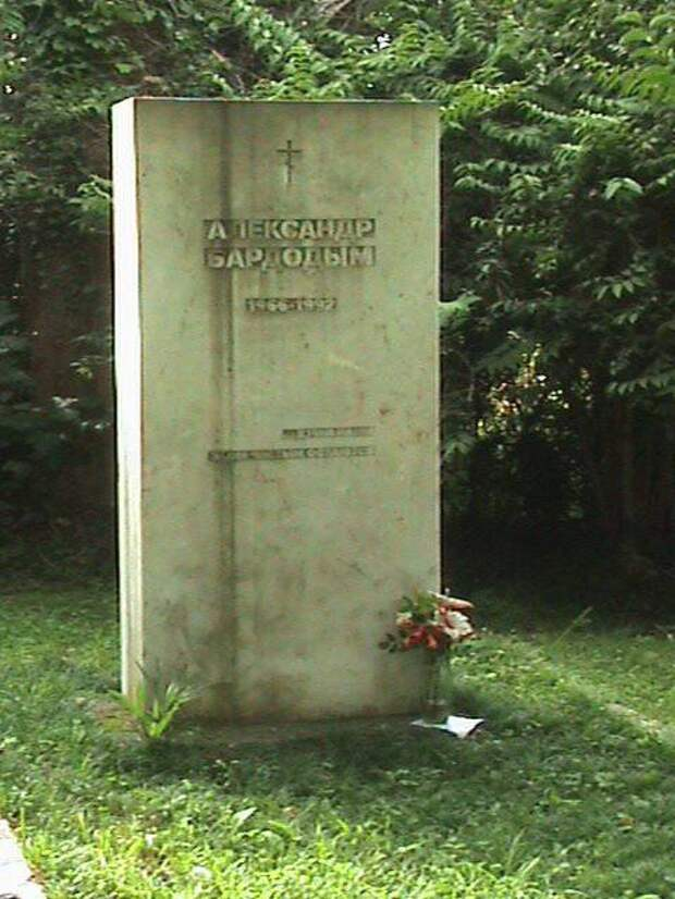 Чума в раю: грузино-абхазская война 1992-1993гг
