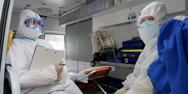 Ученые спрогнозировали возвращение коронавируса