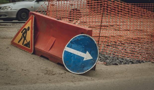 В центре Уфы из-за ремонта перекроют часть дороги на три недели