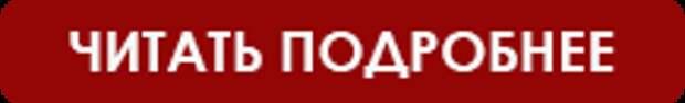 Байдена натравливают на Лукашенко
