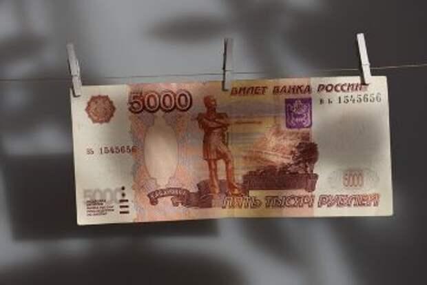 рубли, наличные