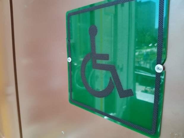 Член Общественной палаты Петербурга Дягилев: Ухудшилась защита прав людей с инвалидностью