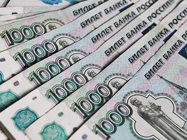 Полиция вскрыла схему, позволившую незаконно вывести из РФ более 1 млрд рублей