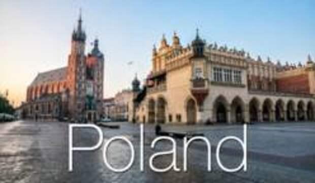 МИД Польши начал компанию по привлечению туристов - Discover Poland