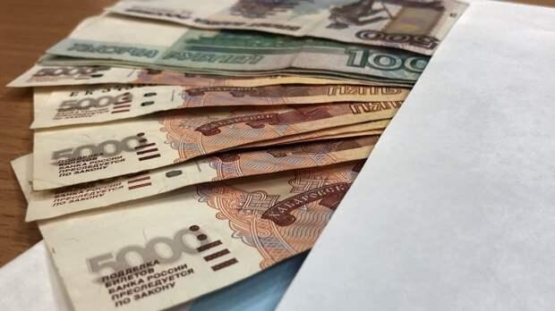Руководство фирмы в Петербурге полгода не платило зарплату подчиненным