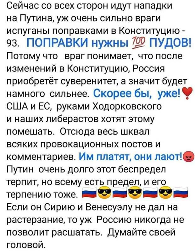 АНТИПУТИНЦЫ, а, знаете почему Путин столько лет в Президентах!?