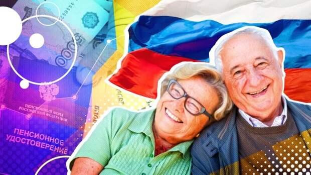Новое пособие на маски и перчатки: мнение российских пенсионеров и политиков