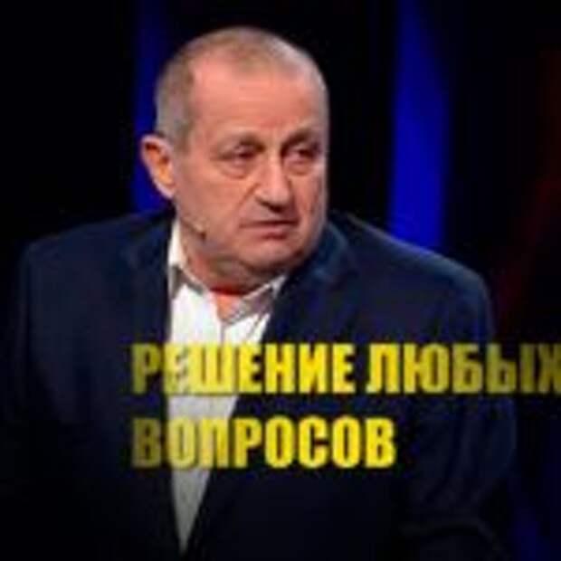 «Никому не нужна»: Кедми пояснил, почему Байден больше не станет помогать Украине