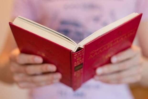 3 книги, которые нужно успеть прочитать на выходных