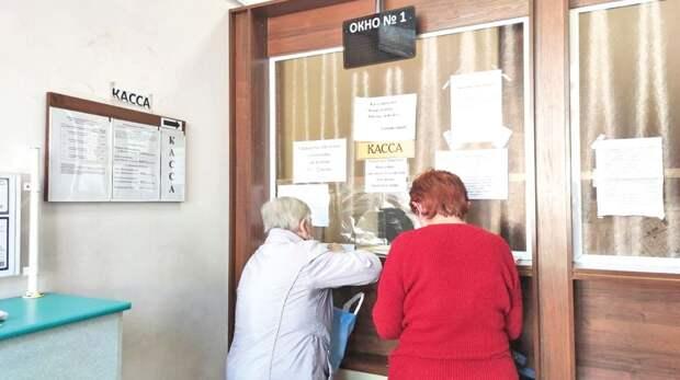 Кто будет доставлять крымчанам квитанции за капремонт и услуги ЖКХ