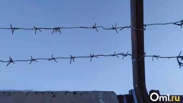 В России заключённым облегчат условия пребывания в СИЗО