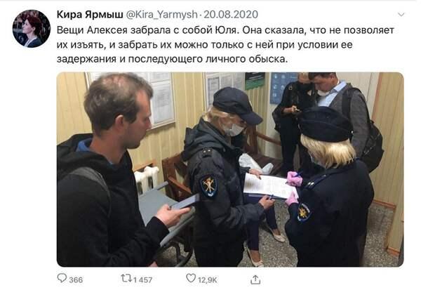 Навальному «новичка» подкинула в бутылку жена Юлия?