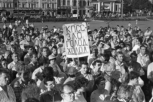 Будни Перестройки в дневнике простого казанца. 1990 год