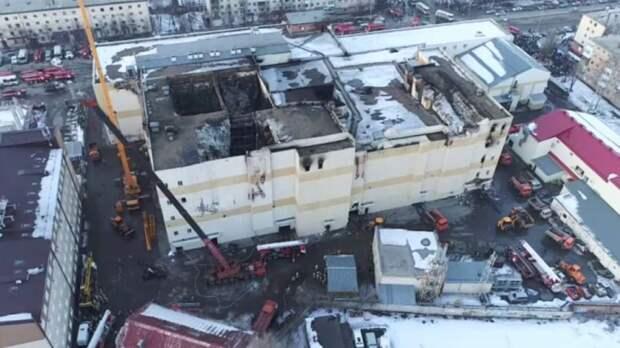 """Трое подсудимых по делу о пожаре в """"Зимней вишне"""" частично признали вину"""
