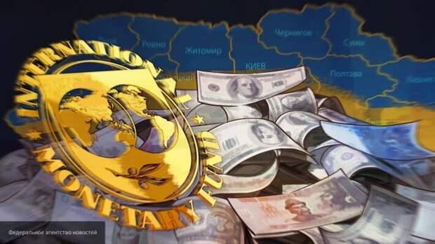 Украина готова отдать все что осталось в стране, чтобы получить новый кредит от МВФ