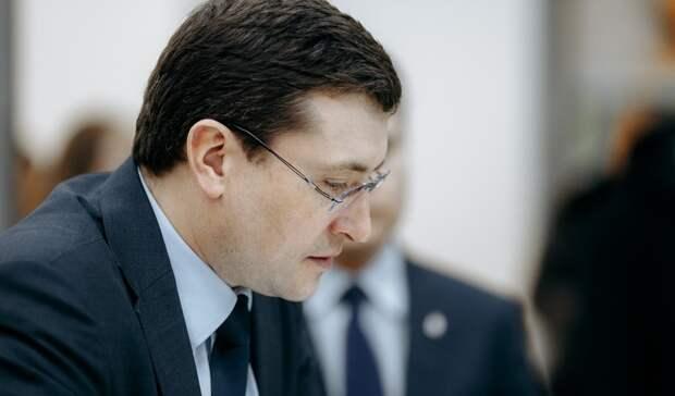 Выяснилось, как изменились доходы нижегородского губернатора загод