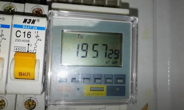 Как можно без использования сварки сделать электрокотел для отопления