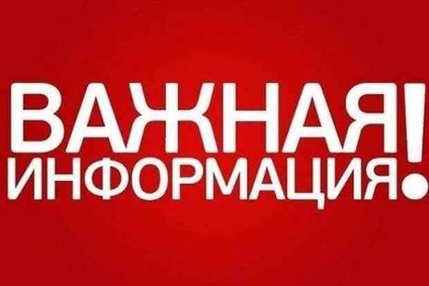 СКР начал громить «крышу» Навального
