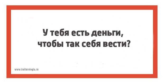 15 эпичных фразочек из Одессы, которые могут выручить в любой ситуации