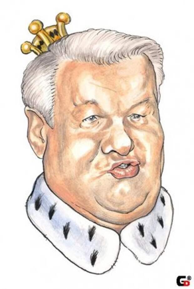 1 февраля 1931 в селе Бутка Свердловской области родился Борис Ельцин.