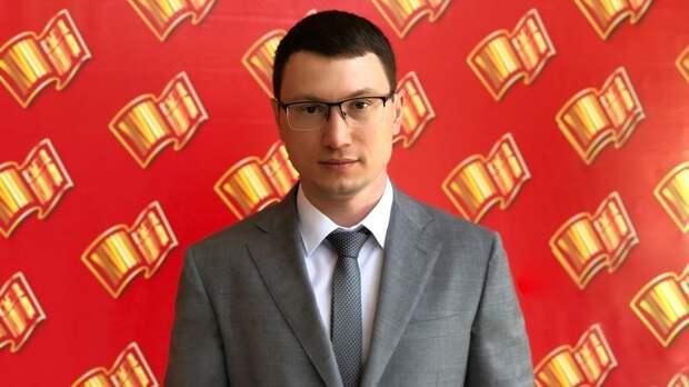 Артем Прокофьев возглавит регсписок КПРФ навыборах вГосдуму