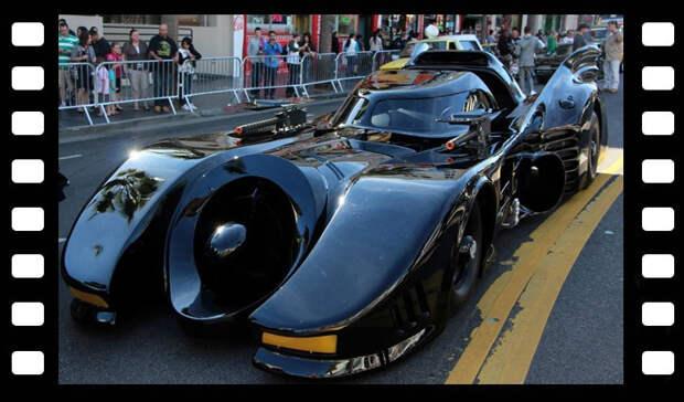 Бэтмен навсегда авто, аренда, аренда авто, кино, кинотачка, кинотачки, прокат автмомобилей, фильм