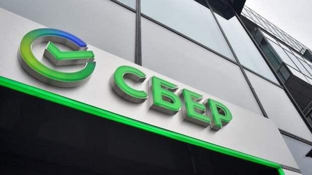 Вице-президент Сбербанка анонсировал фильм о кредитном учреждении