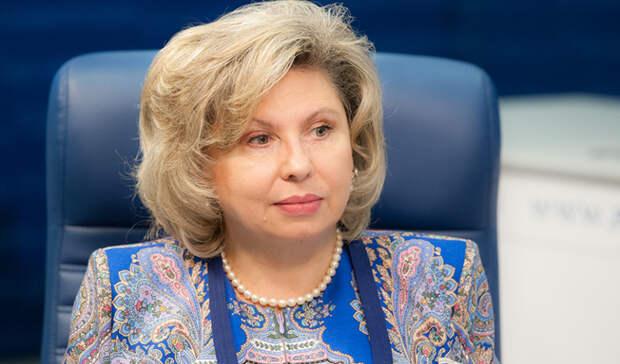 Татьяна Москалькова попросила прокурора Чечни доложить о ситуации с Халимат Тарамовой
